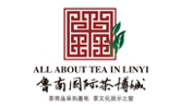 临沂鲁南国际茶博城