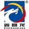 河北鑫昌龙电缆有限公司