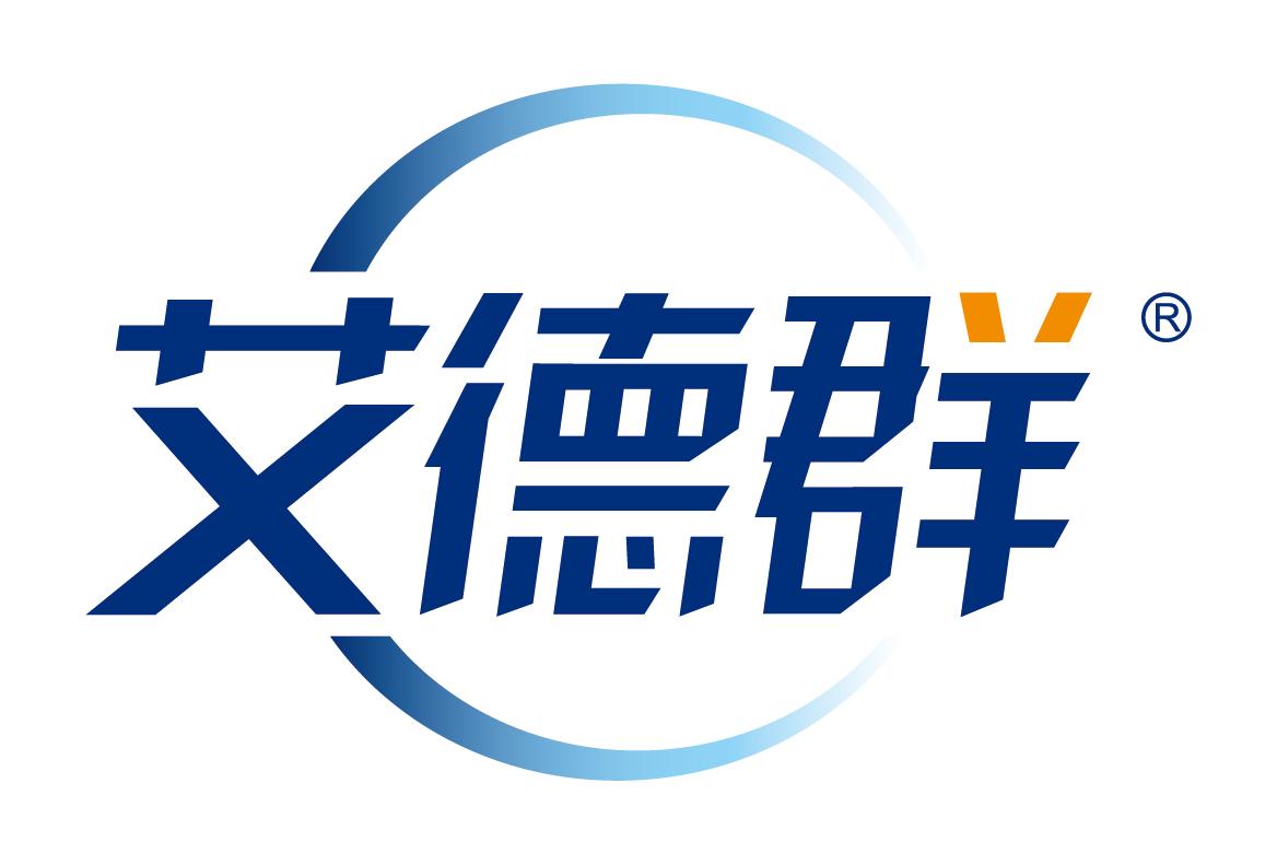 艾德群(苏州)生物科技有限公司
