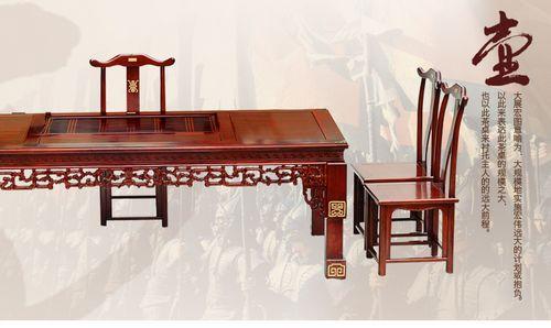 家具 功夫茶台茶桌仿古实木 根雕茶桌茶几特大茶桌079