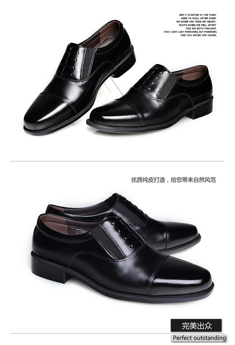 阿玛尼皮鞋男正品图片