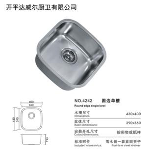供应开平达威尔不锈钢水槽-新款不锈钢厨房洗菜盆-型号4242