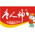 湖南唐人神肉制品有限公司