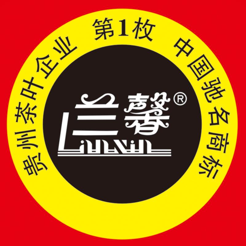 贵州湄潭兰馨茶业有限公司