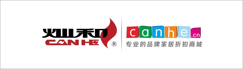 黑龙江灿和电子商务有限公司