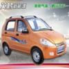 英鹤悦星 新能源汽车 电动汽车 四轮汽车 混合动力