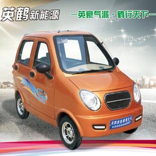 英鹤荣星 电动小四轮汽车 4块电瓶 新能源汽车