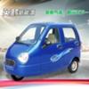 英鹤鑫星 电动小三轮汽车 4块电瓶 新能源汽车 方向把式