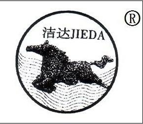 慈溪市洁达纳米复合材料有限公司