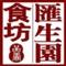 青岛东生集团股份有限公司