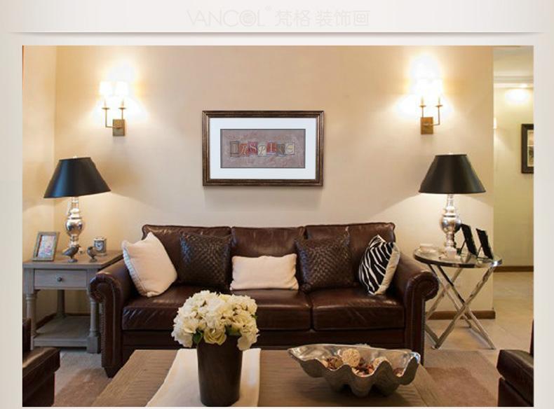 梵格装饰画 客厅现代简约无框画 玄关立体沙发背景墙浮雕挂壁画 装饰图片