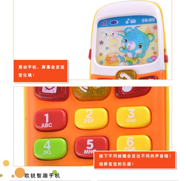 欧锐婴儿玩具6个月0-1岁早教音乐宝宝电话机玩
