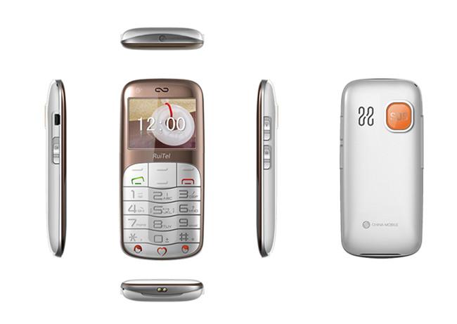 恒 9901 全家福健康管理套装 老人手机 电子血压计 电子血糖仪