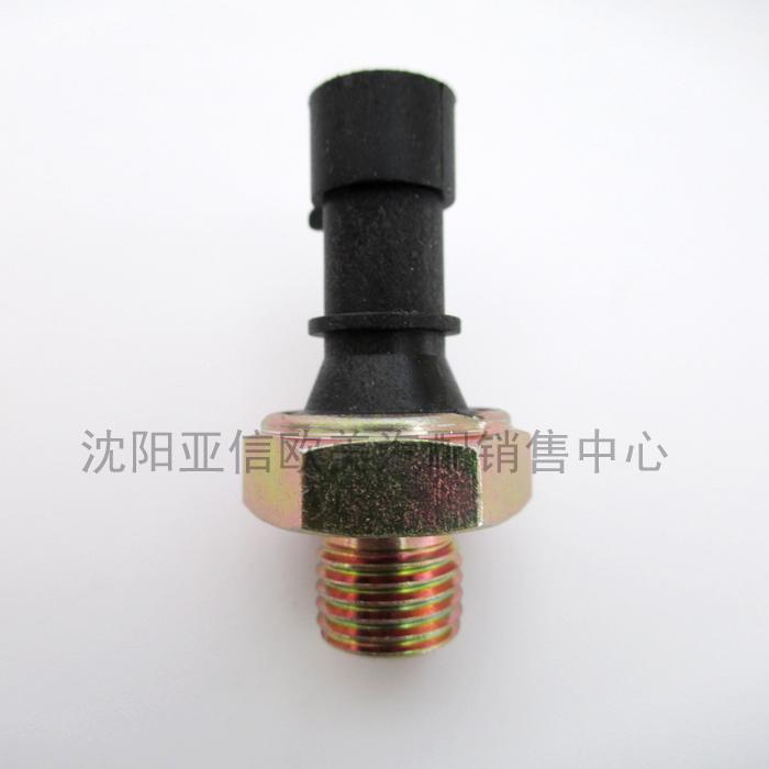 帕奇2.4景程机油温度传感器机油塞原厂高清图片