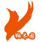 保山市永昌实业有限公司