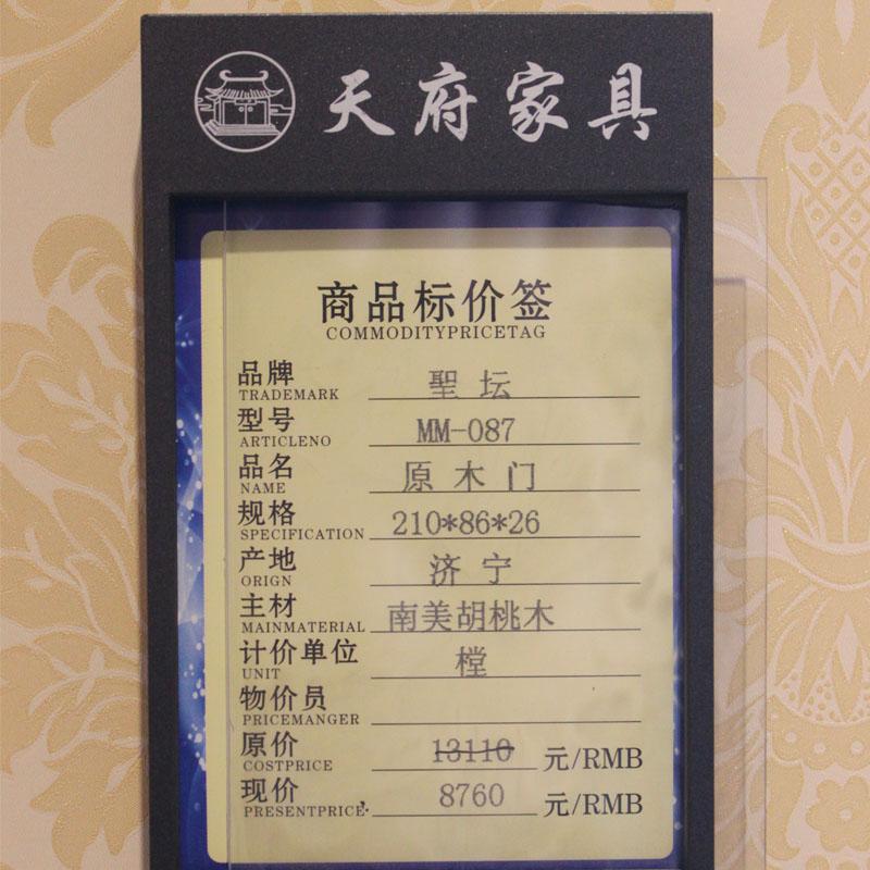 济宁市原木家具装饰工程实木门天府红木平遥家具厂山西