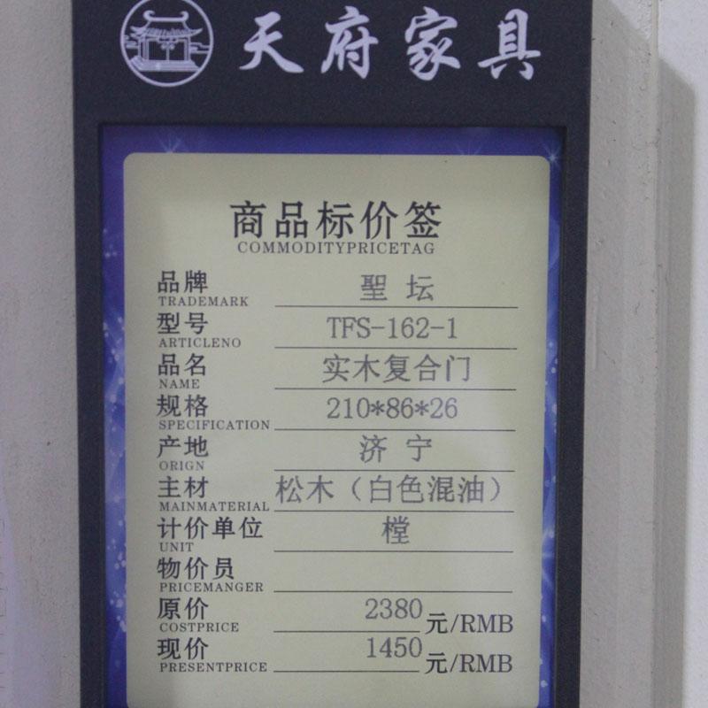 济宁市原木家具装饰工程实木门天府二手家具城同兴园大兴