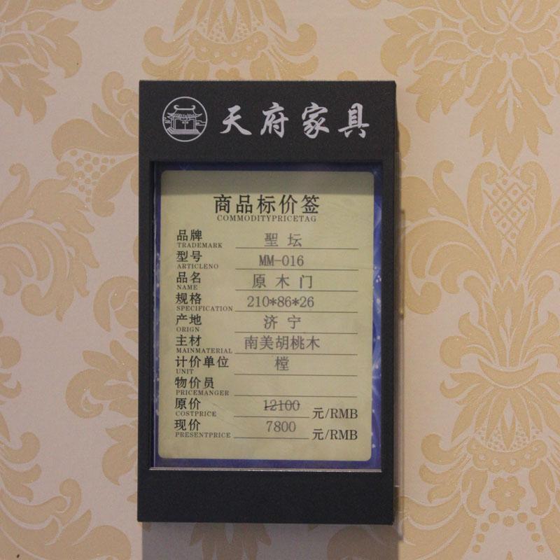 济宁市原木天府装饰工程实木门家具定位办公家具市场