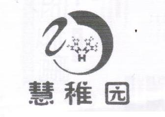 重庆川美服饰有限公司
