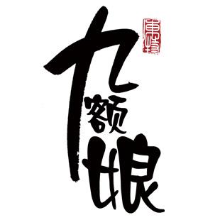 杭州东特电子商务有限公司