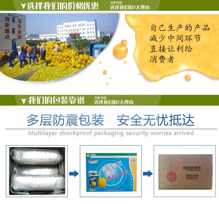 山西晋城高平黄梨黄梨汁厦普赛尔胶带特产饮加藤果汁图片