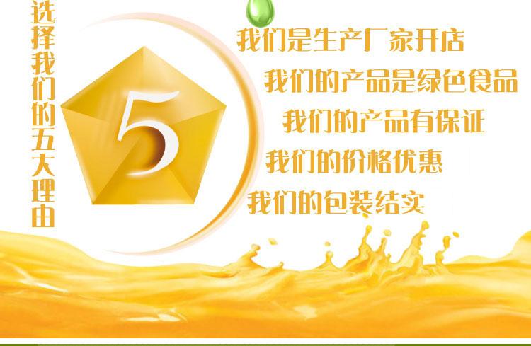 晋城山西特产黄梨汁厦普赛尔黄梨果汁饮料低电烙铁系列图片
