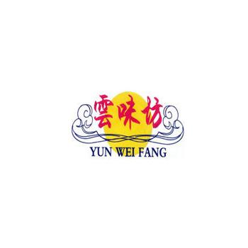 云南云味坊食品有限公司