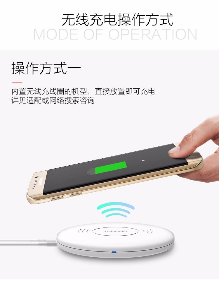 羽博外观充电器手机三星通用安卓苹果s7edgeiphone55s无线区别吗图片