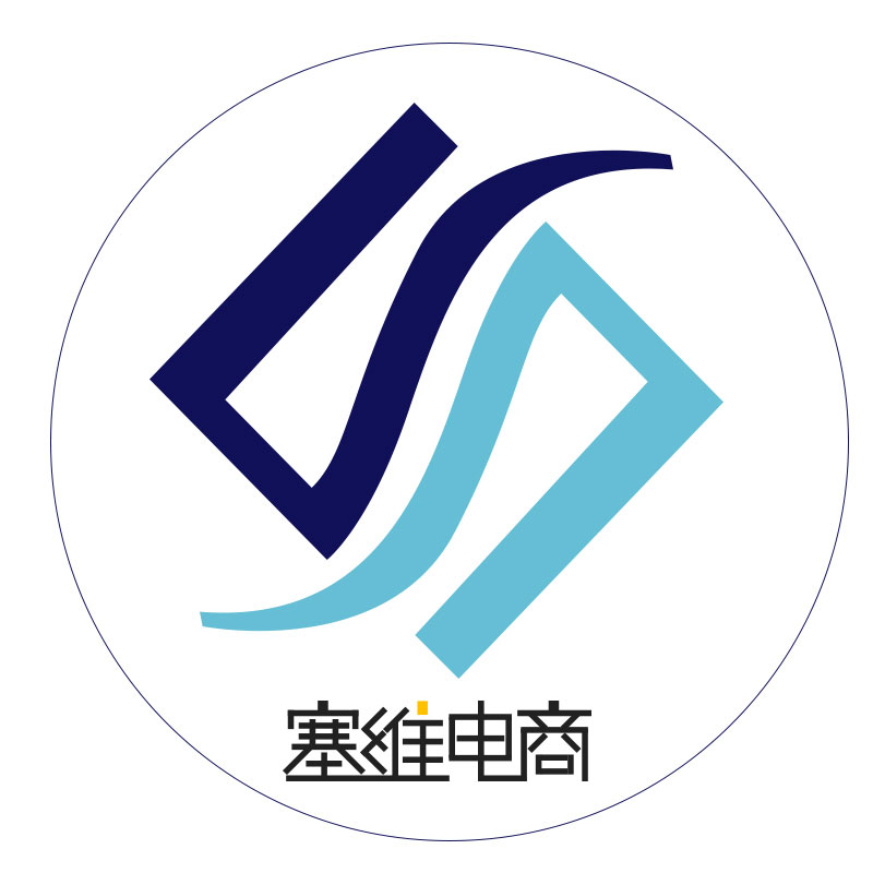 重庆塞维益创商务咨询有限公司